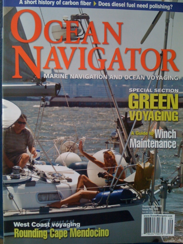 yacht arwen in new york harbor
